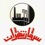 سیمان تهران