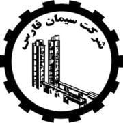 سیمان فارس