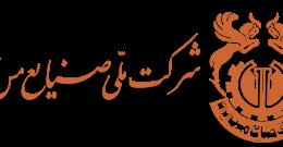 صنایع ملی مسی ایران