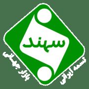 Sahand_logo_original